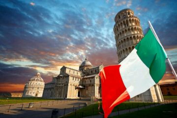 Итальянское гражданство для украинцев
